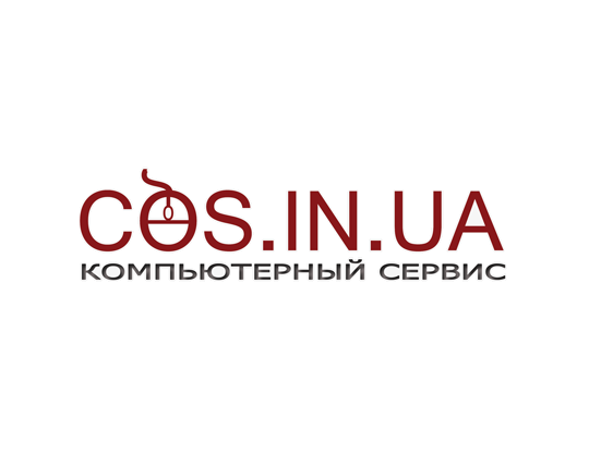 Компьютерный сервис cos.in.ua